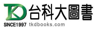 歡迎光臨∼台科大圖書!!